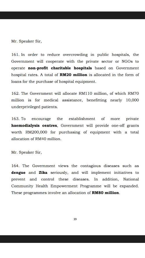 Budget 2017 Hospital Non profit